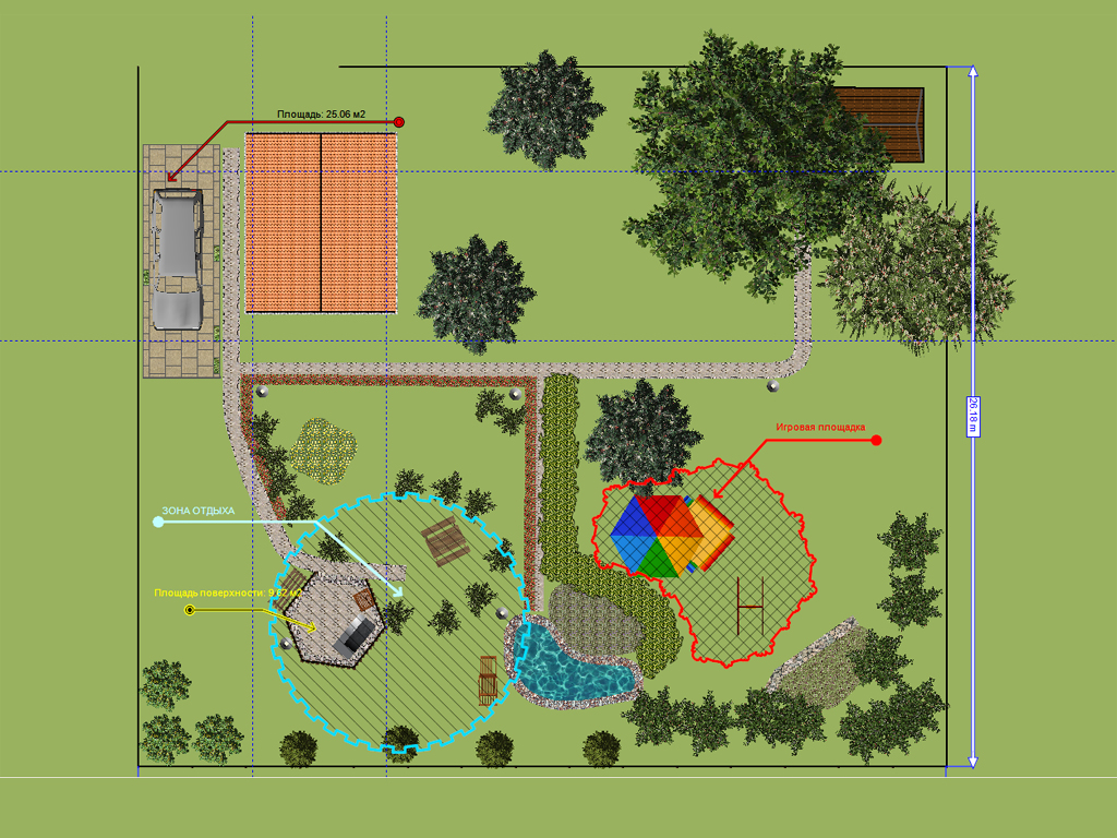 Сад планировщик всему своё место